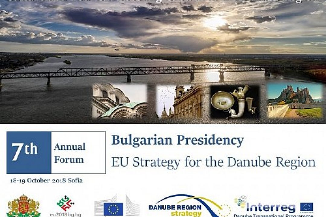Open registration – 7th EUSDR Annual Forum (18-19 October 2018, Sofia)