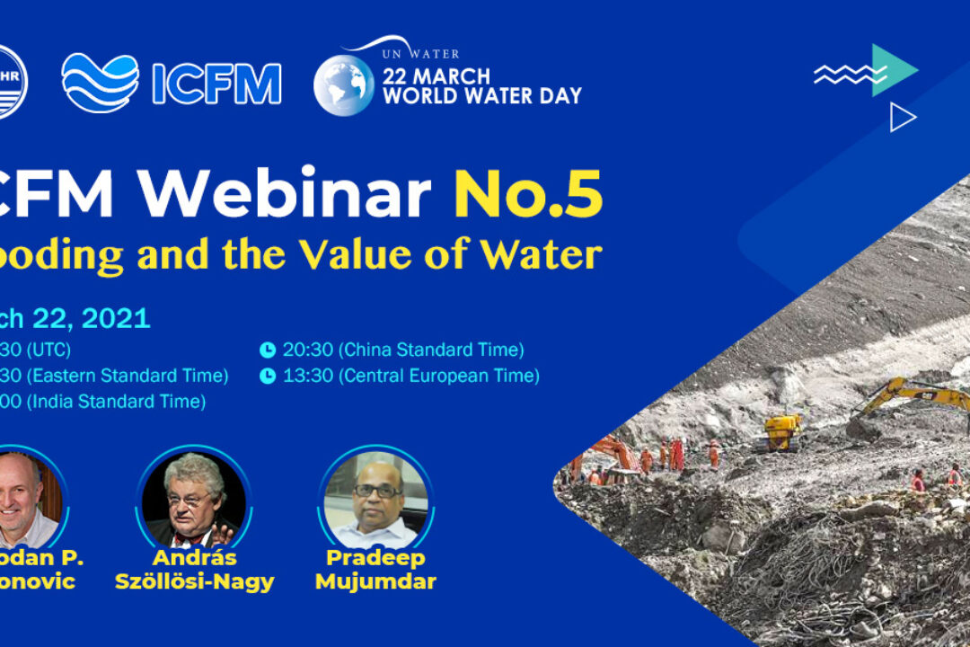 International Conferences on Flood Management